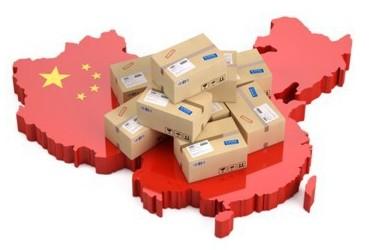 výhodné nákupy v číne?