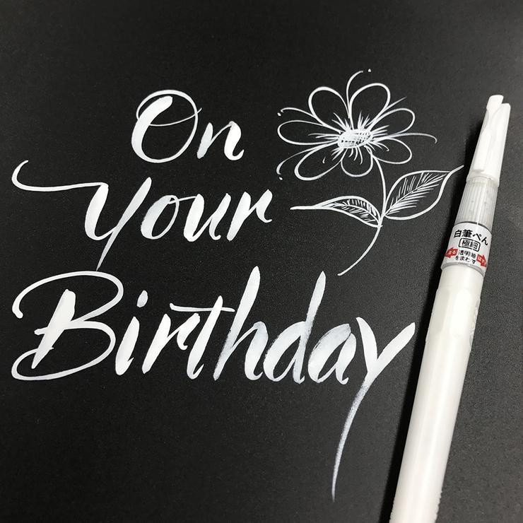 Brush pen white
